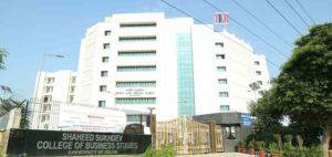 impulse-secures-education-institute